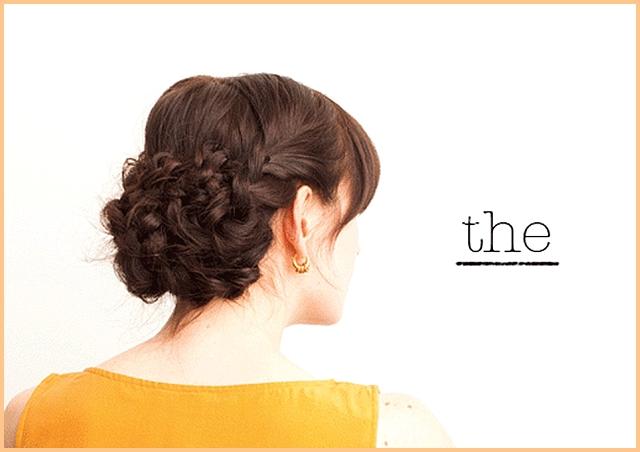Wedding hair tutorial: braided hair ~ braided bun